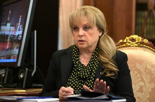 Памфилова предложила ввести каникулярную неделю в школах на время проведения выборов