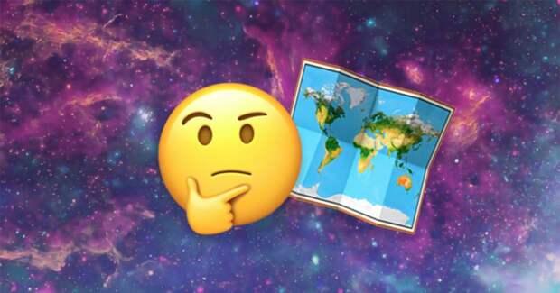 Можно ли купить участок на Луне? 5 интересных фактов о том, кто имеет право на космос