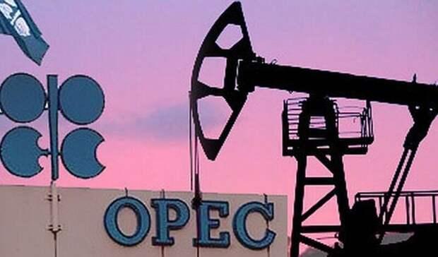 ОПЕК+ обсуждает ослабление квот нефтедобычи— источники