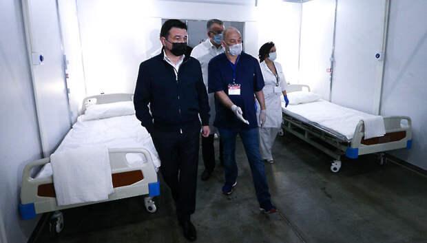 В Сети опубликовали новый фильм, посвященный борьбе с коронавирусом в Подмосковье
