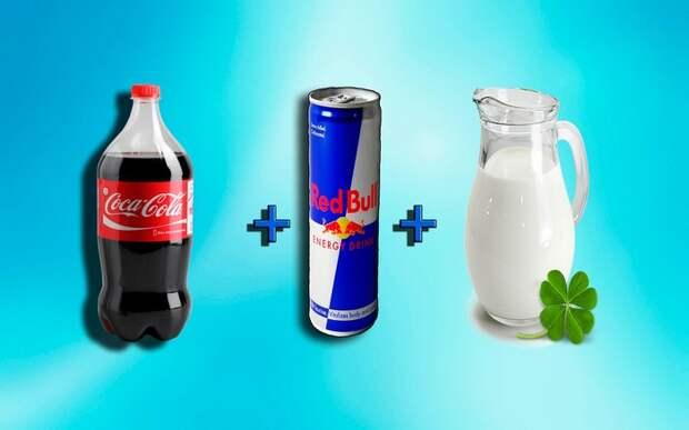 Что получится, если смешать колу, энергетик и молоко