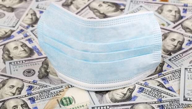 Подмосковные медики получили все «коронавирусные» доплаты