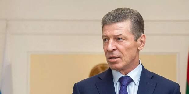 Козак опроверг новый «мирный план» по Донбассу