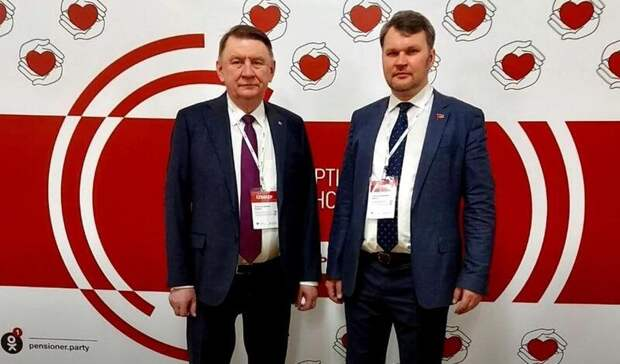Партия пенсионеров выступила заликвидацию ПФР иотмену ЕГЭ