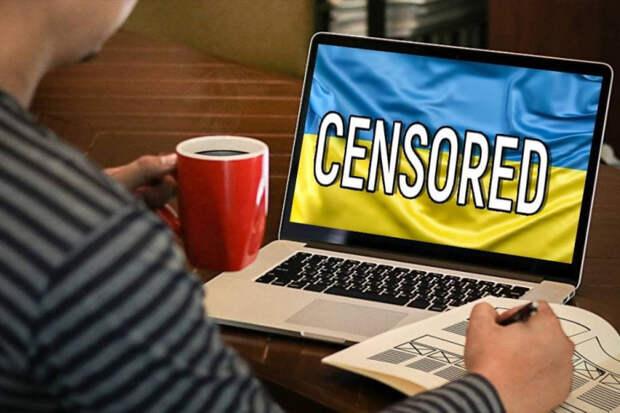 Украина создаст реестр запрещённых сайтов