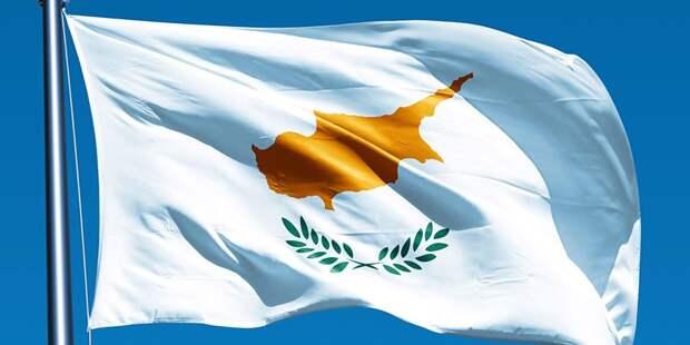 Опубликован список россиян с паспортами Кипра