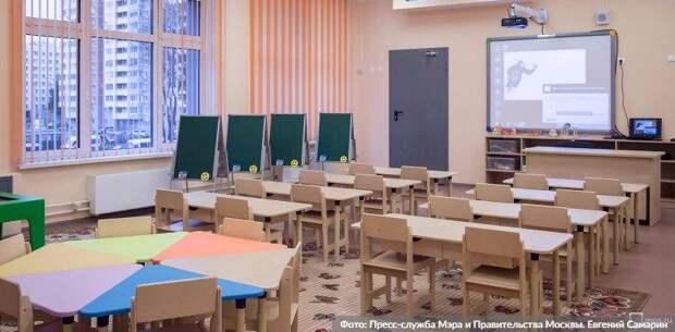 Собянин оценил ход строительства новой школы на 300 мест в Солнцеве/Фото: Е. Самарин mos.ru