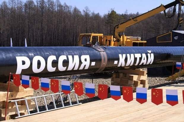 Китай повысит импорт природного газа из России и Казахстана