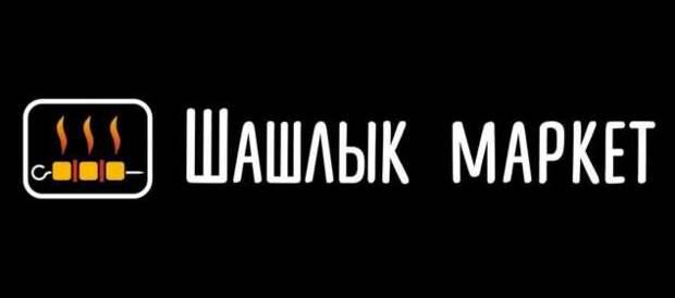 Прикольные вывески. Подборка chert-poberi-vv-chert-poberi-vv-20320421092020-17 картинка chert-poberi-vv-20320421092020-17