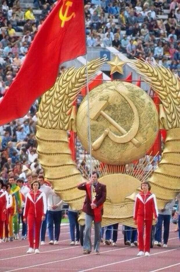 Когда не останется ни одного человека, который помнит СССР