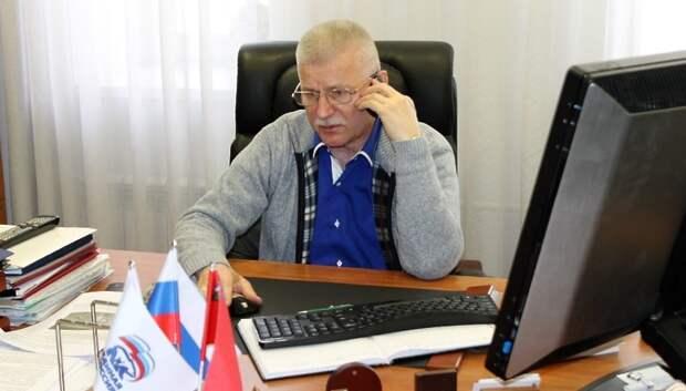 Депутат Мособлдумы проведет прием жителей Подольска в режиме онлайн в среду
