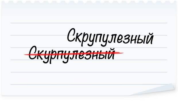 8 фактов русского языка, которые удивляют, озадачивают и обескураживают