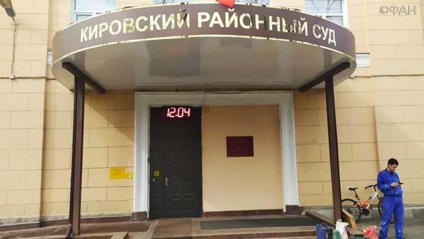 Стрельбу любовника в обманутого мужа разбирает Кировский районный суд Петербурга