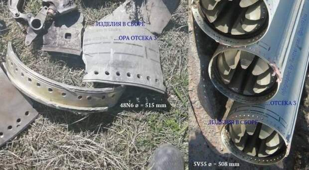 Назван тип азербайджанской ракеты, упавшей на территории России