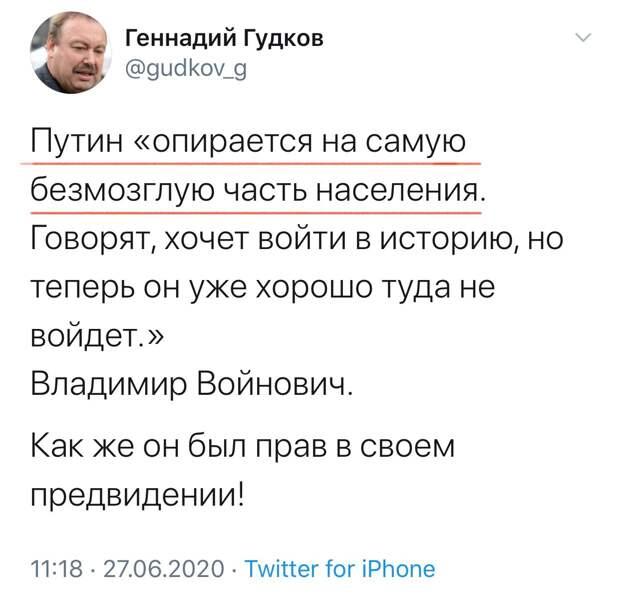 Когда семейство Гудковых начнет зазывать вас на митинги протеста, вспомните этот твит