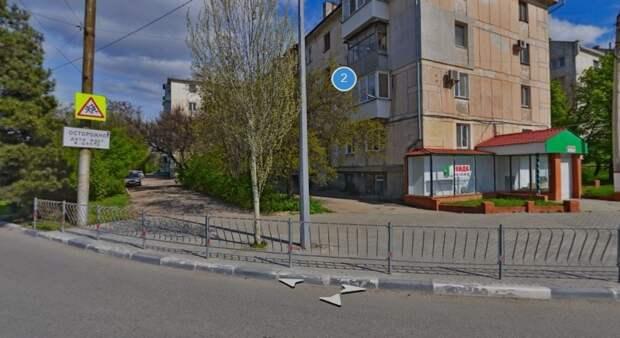 В Ленинском районе Севастополя отремонтируют тротуары за 69 млн рублей