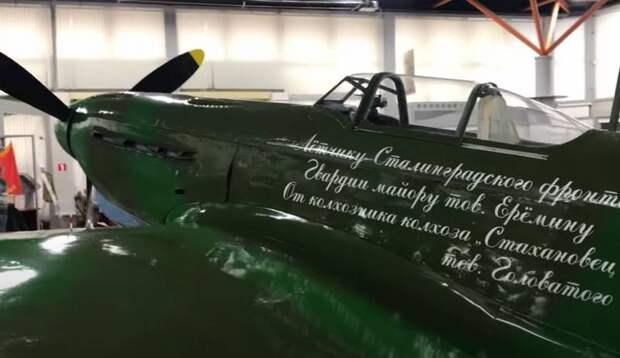 О сравнении самолётов «разных поколений» эпохи Второй мировой войны