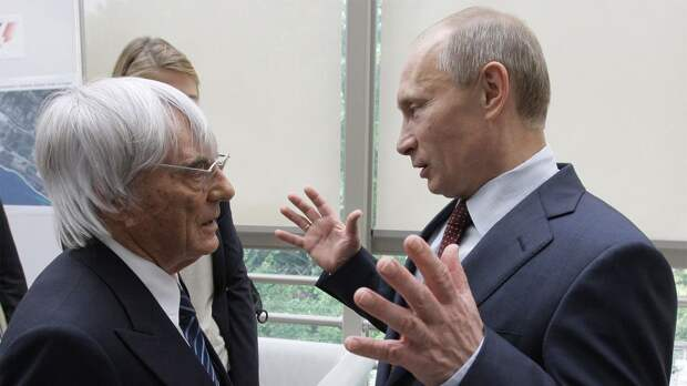 Экс-глава Формулы-1 Экклстоун: «Путин выполняет то, что обещал. Он не меняет своего мнения на полпути»
