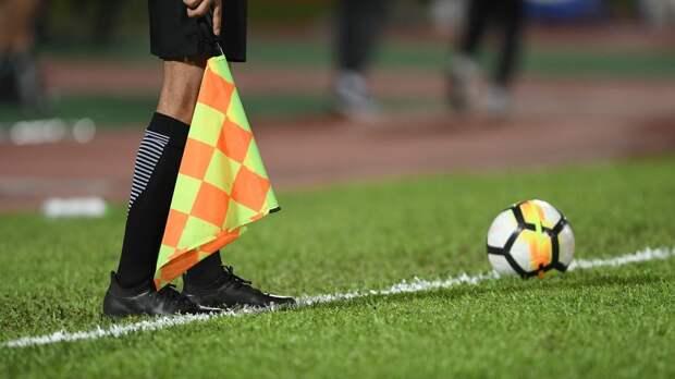 Экс-судья ФИФА рассказал, как арбитры помогают отдельным командам РПЛ