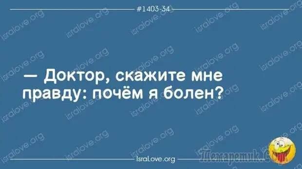 5672049_160449388_1375866809454726_4802702873786061998_n (620x348, 30Kb)