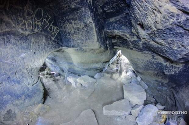 Загадки Белой пещеры в Удмуртии