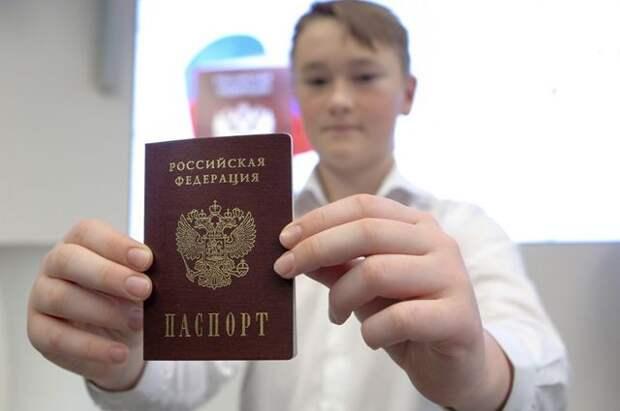 В МВД РФ назвали основное отличие электронных паспортов от обычных