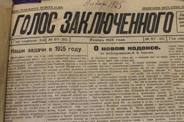 За 9 литров водки. Как большевики уничтожали Спасский кафедральный собор