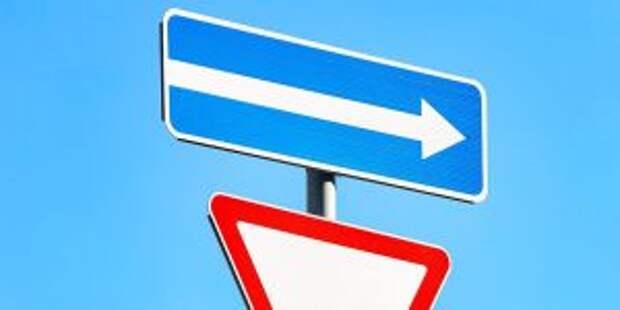 Движение по Тобольскому переулку станет односторонним с 26 марта