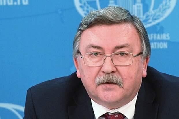 В России оценили вероятность восстановления иранской ядерной сделки