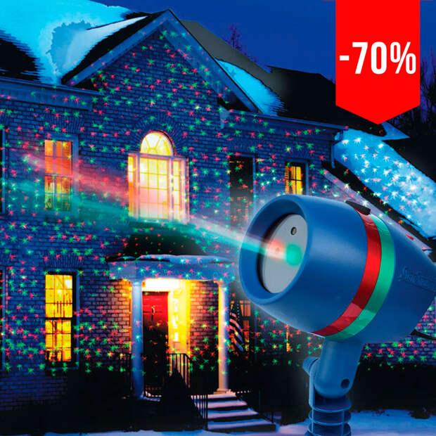 Лазерный проектор для Рождества! Чудо своими руками