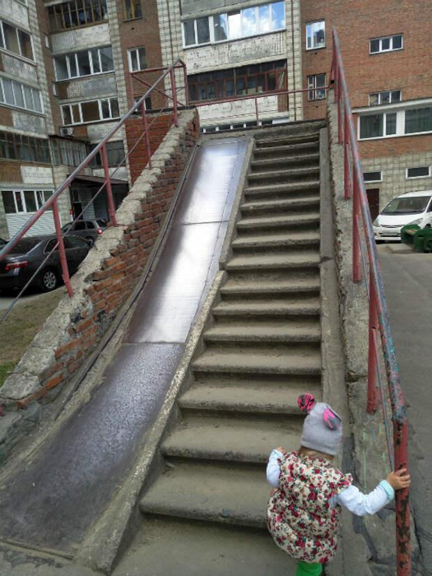 Экстремальный пандус-горка. | Фото: pixmafia.com.
