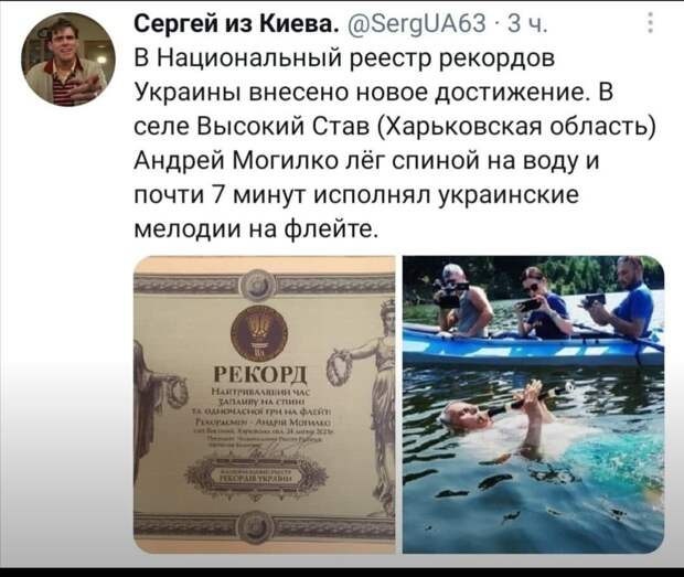 Причём здесь какая-то Украина?