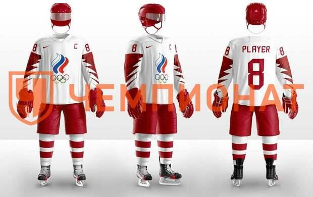 Федерация хоккея России согласовала форму сборной для ЧМ-2021 в Риге. На ней будут олимпийские кольца и пламя