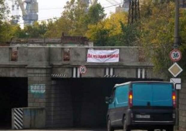По Украине начали развешивать баннеры со словами Путина о едином народе