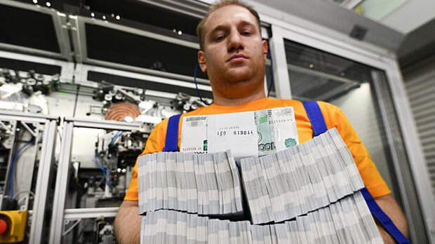 Юрий Пронько: В России огромный спрос на наличные – нас ждёт деноминация рубля?