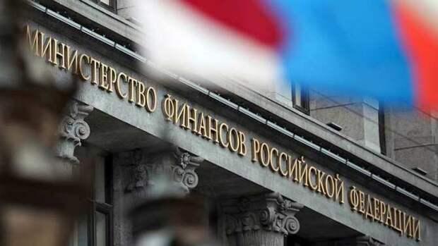 Спрос на российский долг вновь бьёт рекорды