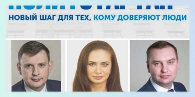 «Потенциальные кандидаты» из Тулы обучатся в Москве