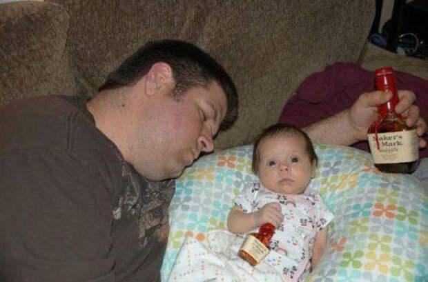 Дети и их отцы