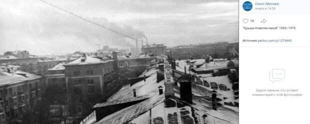 Фото дня: Крыши Новопесчаной улицы в конце 60-х