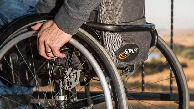 Инвалидам будут назначать пенсии автоматически