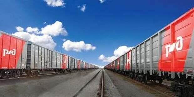Контейнерный транзит по сети РЖД в сообщении Китай - Европа - Китай вырос в 2,2 раза в 1 квартале