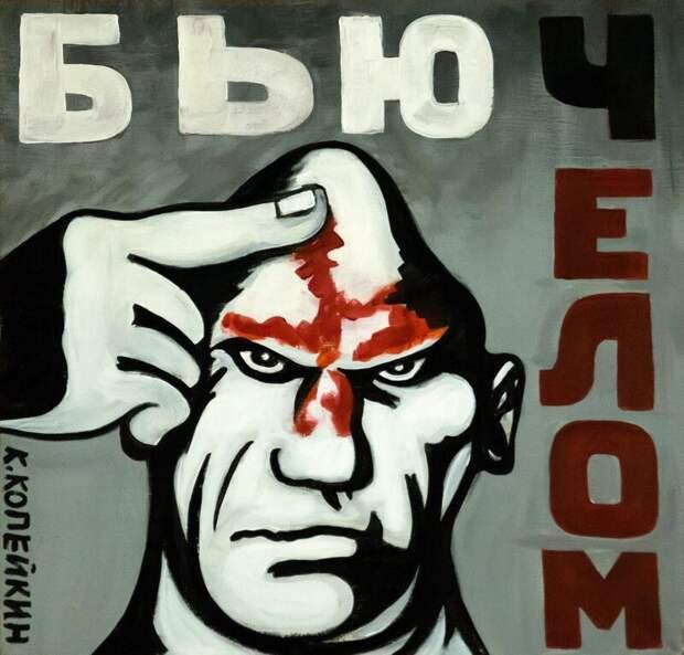 Художник Николай Копейкин— российский гений мультреализма