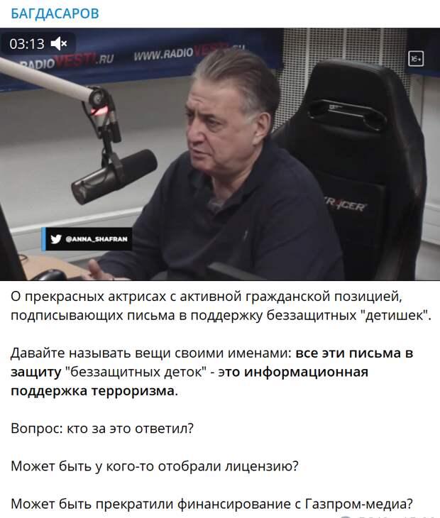 """""""Ты, что, юрист?"""": Багдасаров перешёл на крик, узнав о поддержке Ахеджаковой в деле """"Сети""""*"""