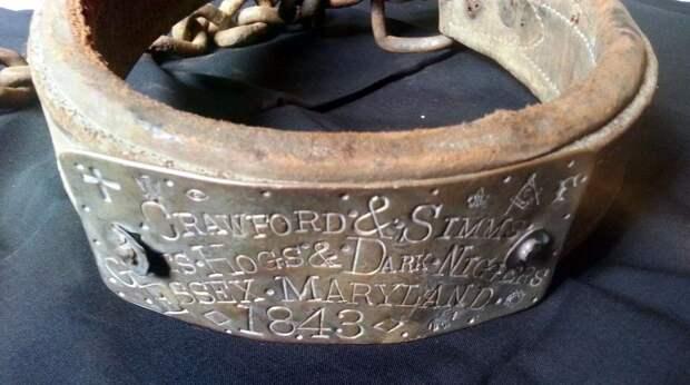 Ошейник североамериканского раба, изготовленный в 1843 году (2)