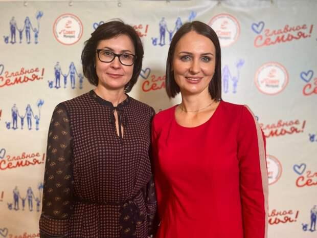 Больше поддержки — крепче семья. В Москве состоялся форум «Главное – семья»
