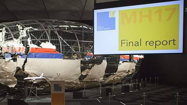 """В Гааге озвучили выводы экспертов """"Алмаз-Антея"""" по катастрофе с Boeing MH17"""