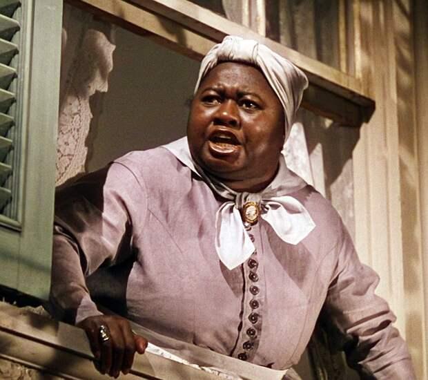 Хэтти Макдэниел, сыгравшая служанку Мамушку, стала первой негритянкой, получившей «Оскар»