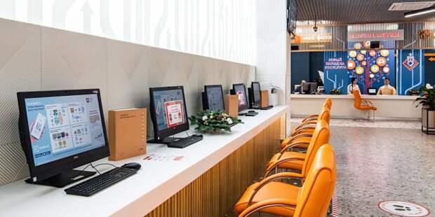 В офисе на улице Василия Петушкова можно оформить скидку на оплату «коммуналки» — центр госуслуг