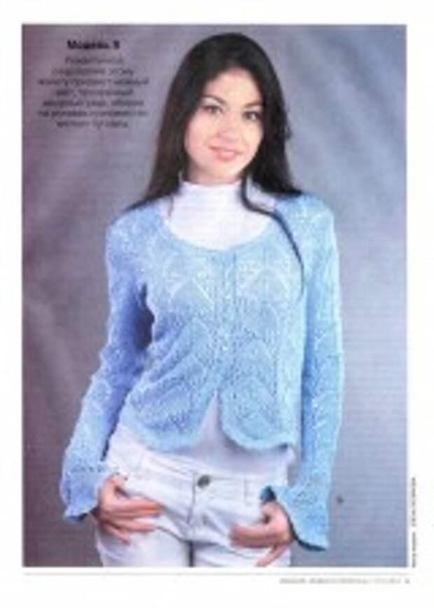 Вязание модно и просто № 7 2011г.