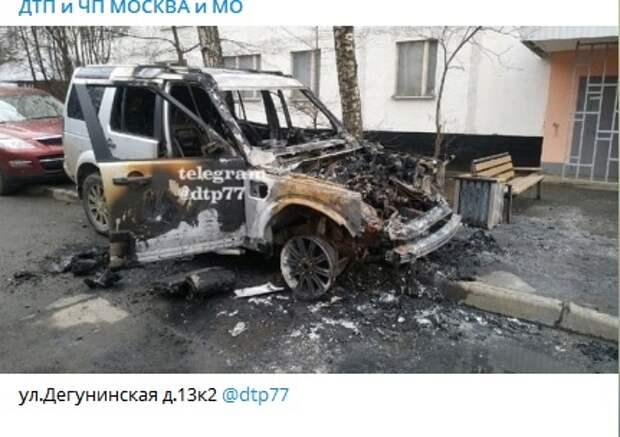 Автомобиль сгорел на Дегунинской улице